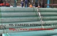 YES STAINLESS INTERNATIONAL CO., LTD