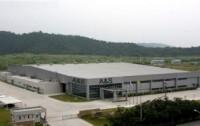 A&S Machinery Co., Ltd.