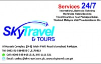 SKY Travel & Tours | 03459191919