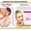 Certified & Natural Skincare Products Skin Whitening | Cream | Injection | Treatment | Lahore, Islamabad|Pakistan|karachi|multan|peshawer|rawalpindi