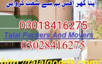 packers and movers home shifting services in lahore