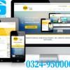 0324-9500004 top web hosting companies in pakistan - top web development companies in pakistan - cheapest hosting price in pakistan,