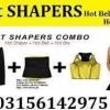 Hot Belt in Lahore Sweat Belt Online Slimming Belt Online Pakistan Hot Shaper Belt Price in Pakistan