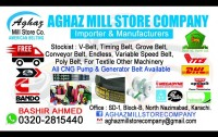 AGHAZ MILL STORE COMPANY | Importer & Manufacturer | Karachi | 0092-320-2815440