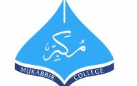 Mukabbir College Gujrat
