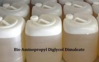 Olaplex ingredient Bis-Aminopropyl Diglycol Dimaleate