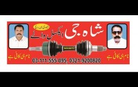 Shah Jee Axle Walay - Original