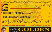 Golden Boring & Pump House
