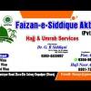 Faizan-e-Siddiqui akbar pvt limited