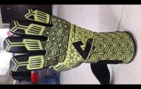 Ardent Sports - Goalkeeper Gloves
