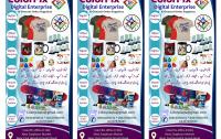 ColorPix Digital Enterprise