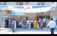 Shahbibi Health Care Center (Natha Foundation)