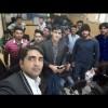 IELTS TOEFL ESL in Faisalabad 0300-7662050