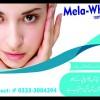 Verified Glutathione Pills in Pakistan™| Skin Whitening Pills in Rawalpindi™|Skin Whitening Pills in Pakistan™